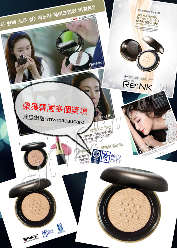 RE:NK 絲絨CC氣墊 SPF 50+/PA+++ (原裝1個14G+補充裝1個14G) RE:NK VELVET CC CUSHION SPF 50+/PA+++ SKU:0176