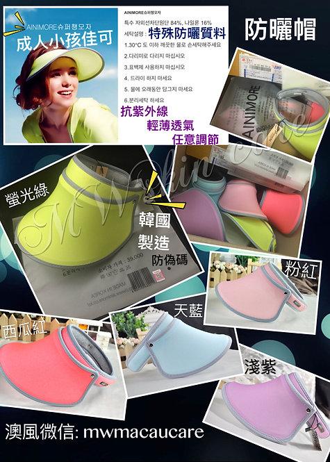 韓國 AINIMORE 防曬帽 AINIMORE SUPER VISOR CAP