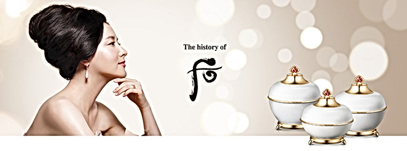 澳風護膚|MW skin care The history of Whoo 后 Whoo
