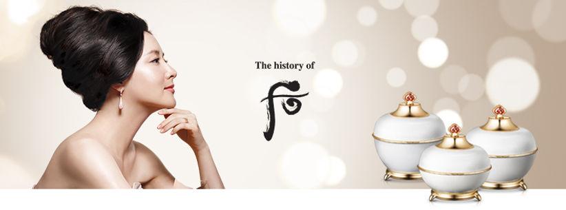 澳風護膚|MW skin care The history of Whoo 后 Whoo