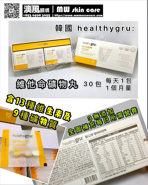 韓國 healthygru: 維他命礦物丸 54G 1套1個月量  healthygru: VITAMIN & MINERAL 54G 1 BOX/MONTH
