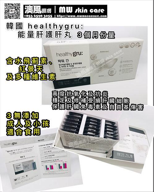 韓國 healthygru: 能量肝護肝丸  healthygru: POWER LIVER CAPSULES