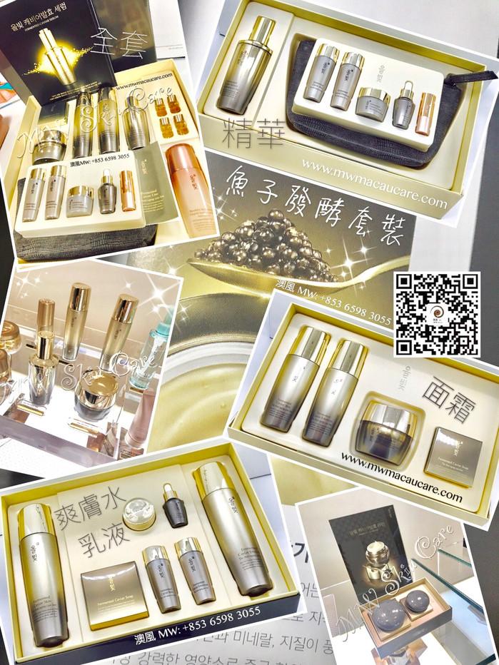 韓國Allvit魚子發酵系列多款套盒