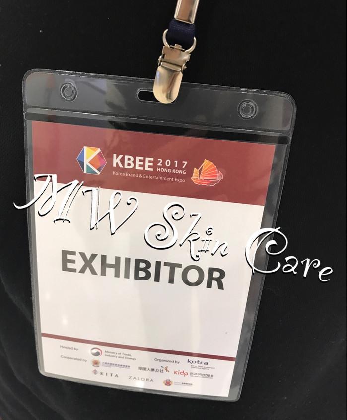 香港韓流商品博覽會