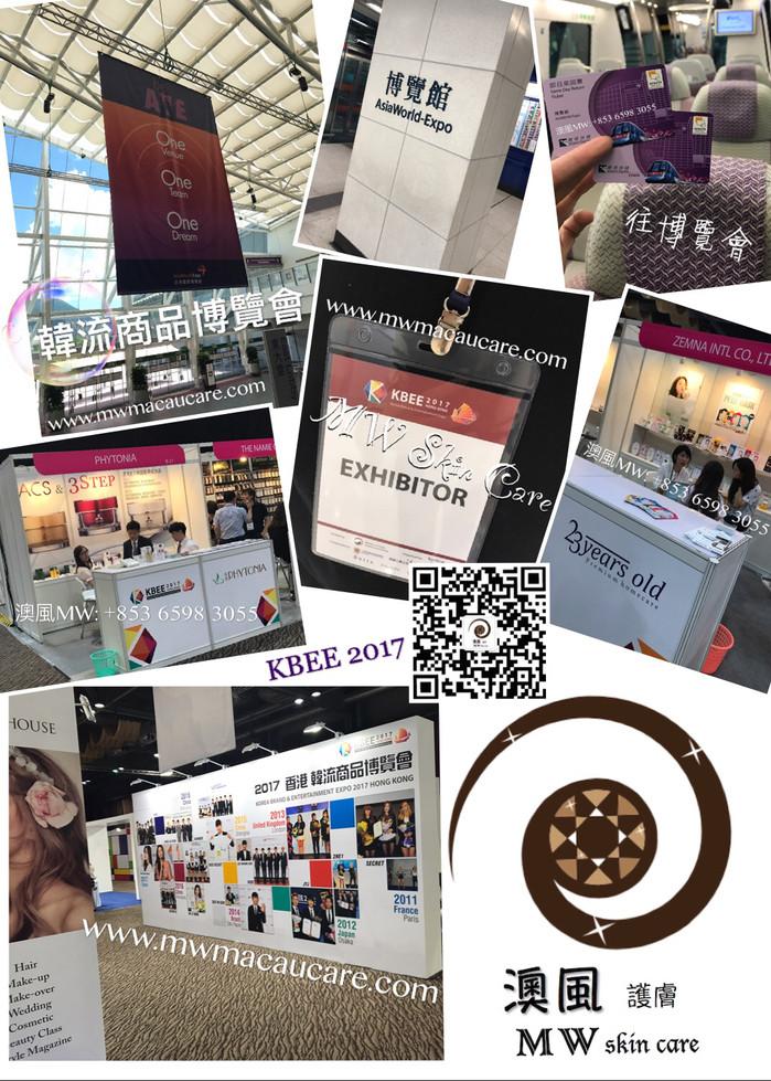 澳風MW致力於發掘、體驗韓國各大小品牌新品及好產品💪🏻
