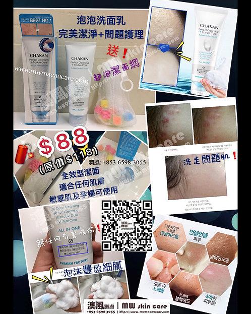韓國 CHAKAN FACTORY 女神泡泡潔面乳 120ML (內附起泡潔面網) CHAKAN BUBBLE PERFECT FOAM 120ML