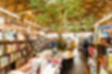 skylight-books-los-angeles-1515683828.jp