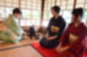 有松,抹茶,緑区,名古屋