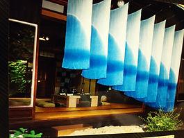 藍染作品展,有松