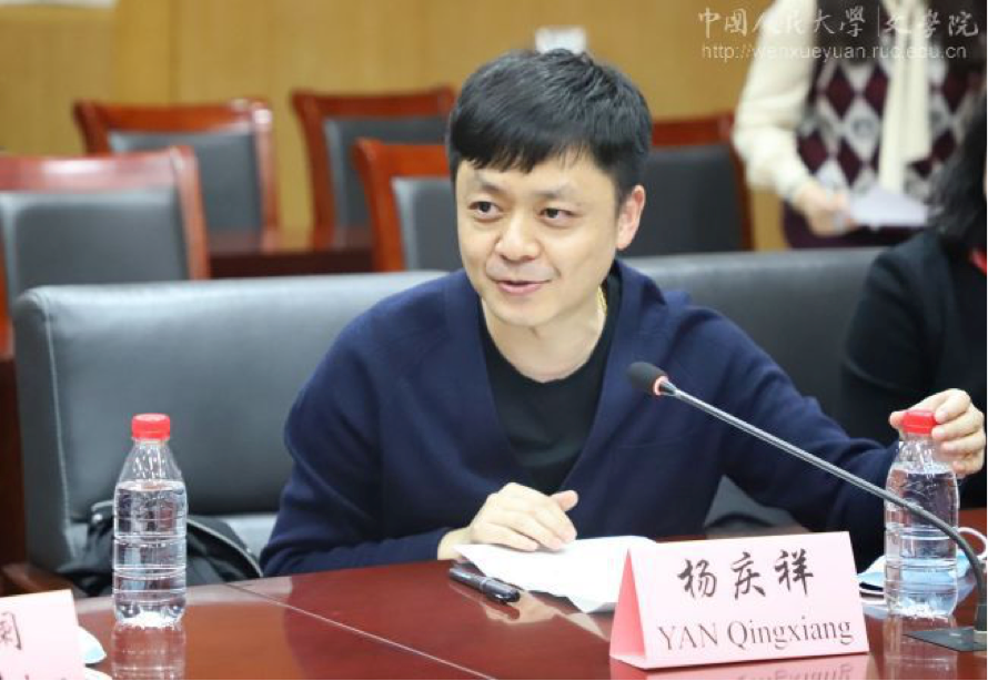 Professor Yang Qingxiang of Renmin University