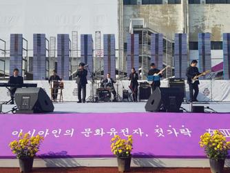 제주빌레앙상블, 청주 젓가락 페스티벌서 '감동무대' 선사