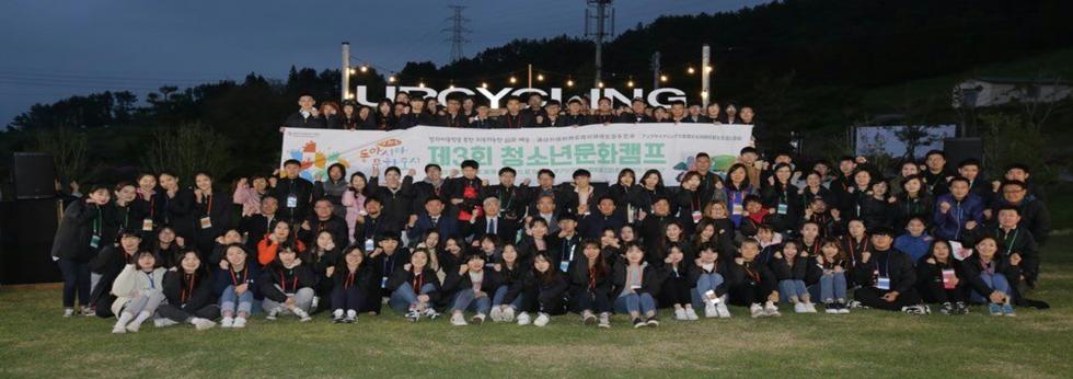 제주청소년문화캠프_2.png