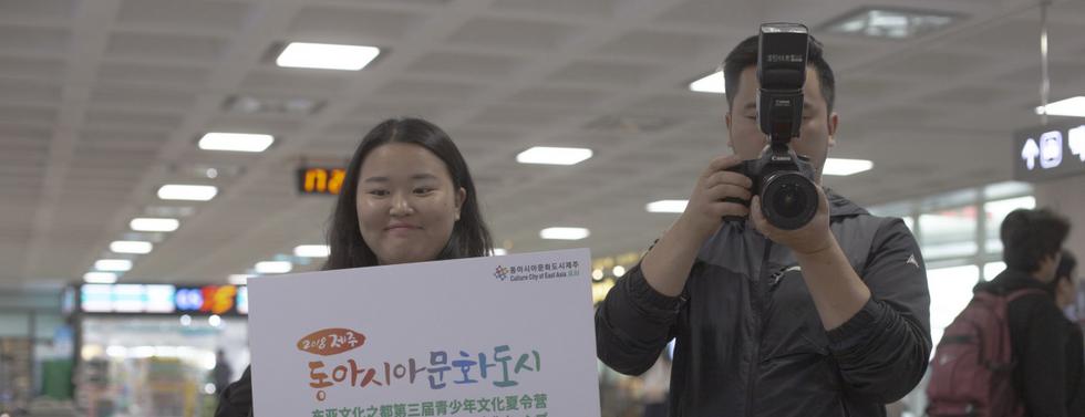 제주청소년문화캠프_4.png