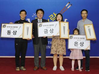 젓가락 페스티벌, 올바른 젓가락 문화 확산 '첫걸음'