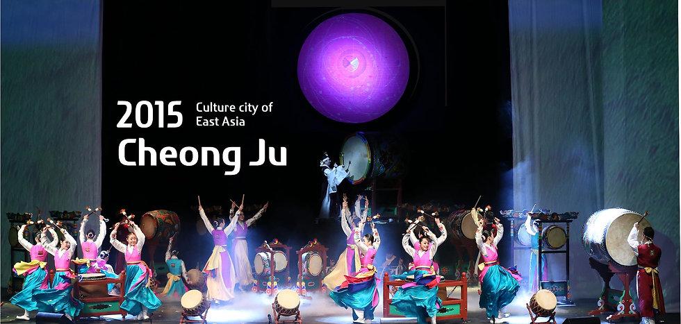 2015_동아시아문화도시_메인사진.jpg