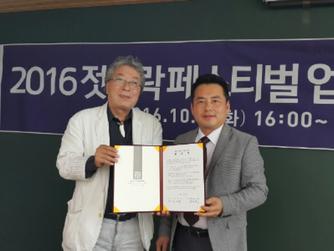 '경제효과 1억원' 라온상사 후원 '2016젓가락페스티벌' 성과