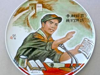 大家简谈|Artist Bio: Wukang and Liu Haihe