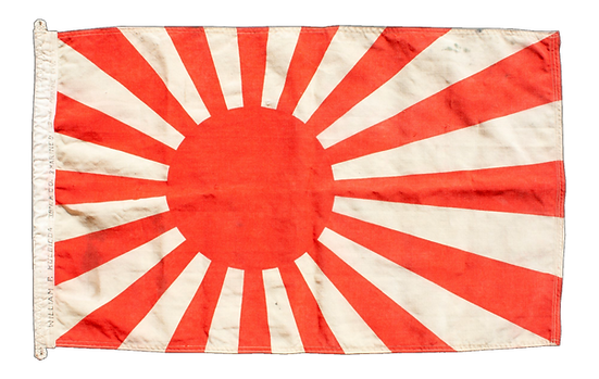 wwii_japanese_battle_flag.png