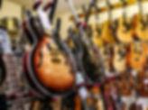 guitar-store--mypixhell.jpg