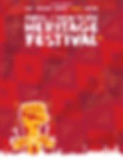AFFICHE-PNY-2019-JOBURG-RED.jpg
