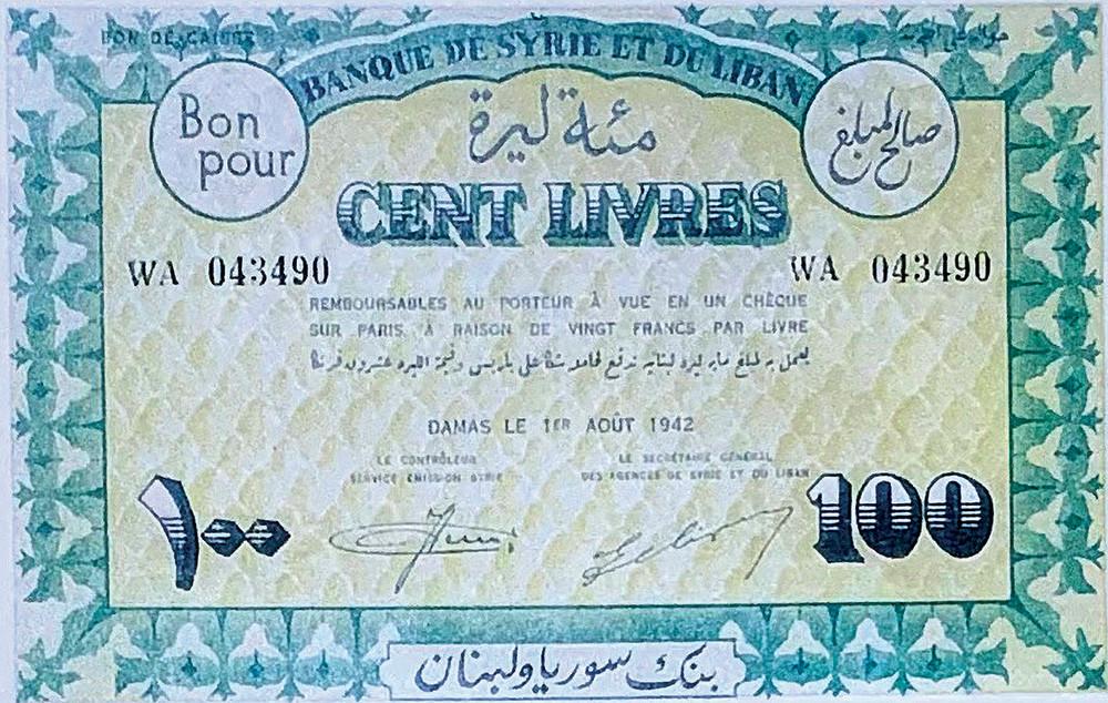 שטר כסף של סוריה-לבנון