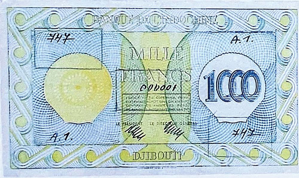 שטר כסף של ג׳בוטי