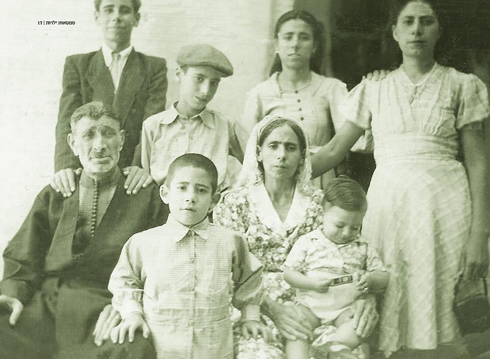 משפחת צרויה בשנות ה-40