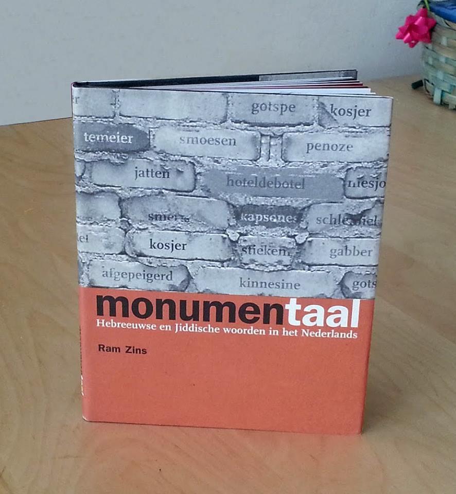 ספר בהולנדית, זיכרון לקהילת אמסטרדם