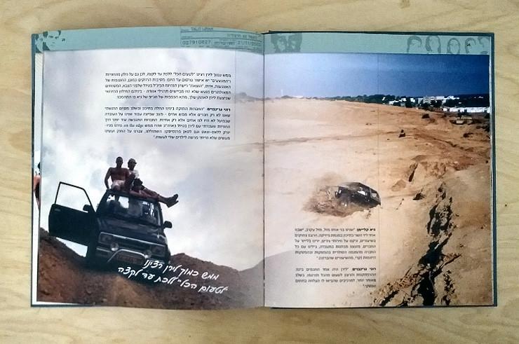 ספר מעוצב אלבומי