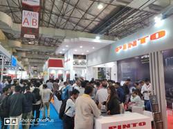 Plam Expo 2019