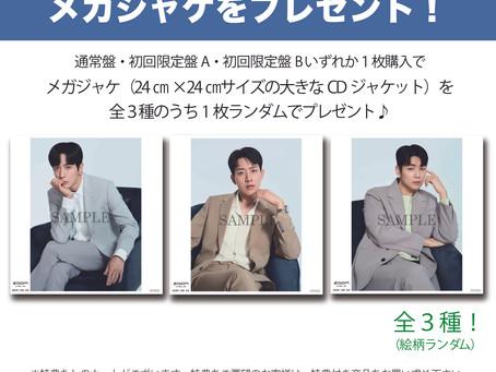 6/23発売「ZOOM」CDショップ購入特典絵柄公開!