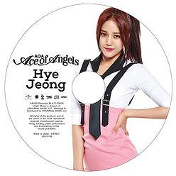 3_label_syokai_nohin_hj_500.jpg