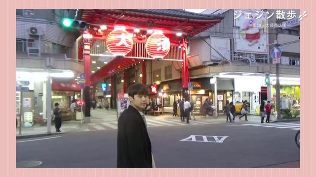 【FTISLAND】Primadonna Japanにて「ジェジン散歩」映像配信決定!