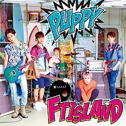 FTISLAND 15th Single「PUPPY」