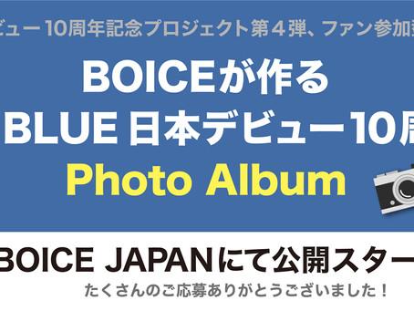 CNBLUE 日本デビュー10周年プロジェクト第4弾「BOICEが作るPhoto Album」公開!
