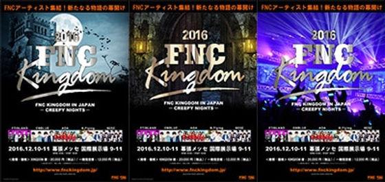 tour_1000890.jpg