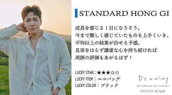 STANDARD_green.jpg