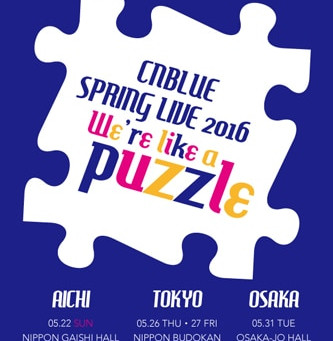 SPRING LIVE 2016 ~We're like a puzzle~