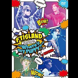 "5th Anniversary Autumn Tour 2015 ""Where's my PUPPY?"""