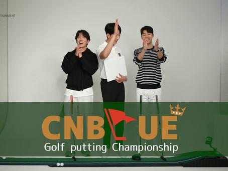 BOICE JAPANにて「ゴルフパター対決映像」前編を配信開始!!