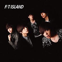 FTISLAND 3rd  Single「So today…」