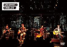 MTV Unplugged_tsu.jpg