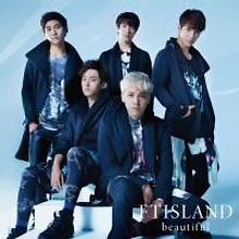 FTISLAND 12th Single「beautiful」