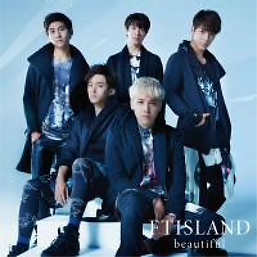 FTISLAND 12th Single「beautiful」