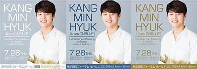 カン・ミンヒョク(from CNBLUE) 1st Solo Fan Meeting in Japan/~LOVELY JUMP III~