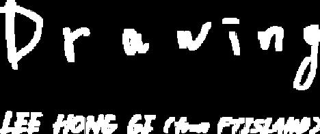 Drawing logo.png