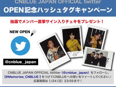 CNBLUE JAPAN OFFICIAL Twitter OPEN!フォロワー限定ハッシュタグキャンペーン開始!