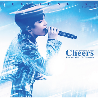 """イ・ホンギ(from FTISLAND)『2018 Solo Concert in Japan """"Cheers""""』"""