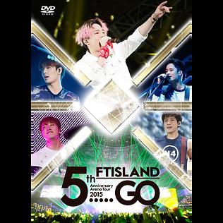 "「5th Anniversary Arena Tour 2015 ""5.....GO""」LIVE DVD&Blu-ray"