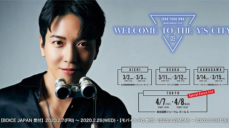 "JUNG YONG HWA JAPAN CONCERT 2020 ""WELCOME TO THE Y'S CITY"" -Special Encore Live-"